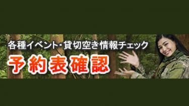 CIMAX定例会8月30日 晴れ